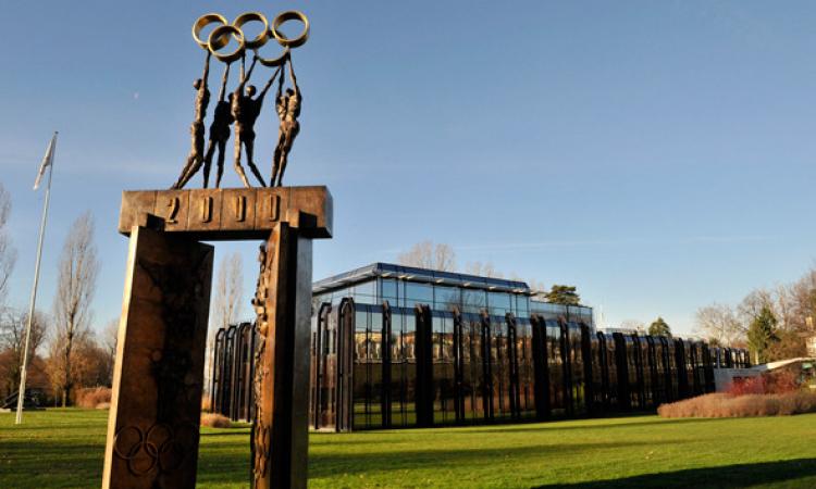 киберспортивный форум МОК, киберспорт на Олимпийских играх, программа Олимпийских игр