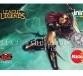 турнир по league of legends, mastercard киберспорт, Mastercard's Priceless, лига легенд, league of legends