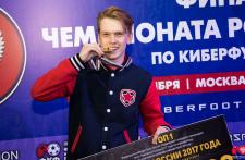 Timon, Андрей Гурьев, про-игрок fifa, фифер