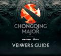 The Chongqing Major, группы The Chongqing Major, фавориты The Chongqing Major
