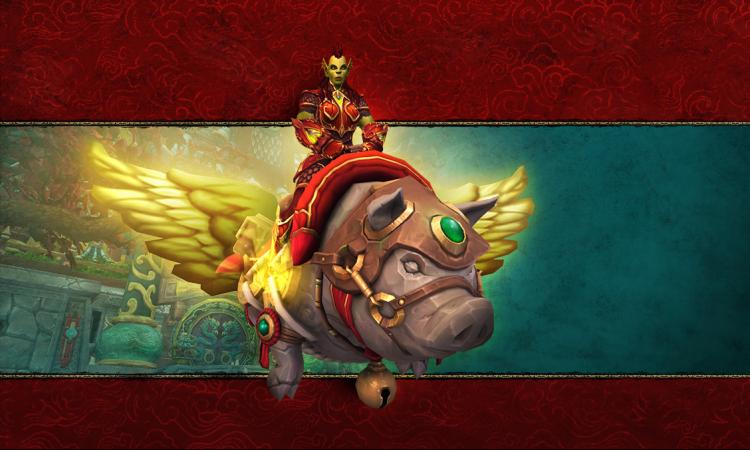 Хрюндель, благодатный свин — новое средство передвижения в World of Warcraft