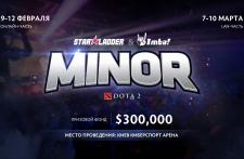 ImbaTV Minor Kiev, StarLadder ImbaTV Minor Kiev