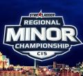 CIS Minor Championship – Berlin 2019, StarLadder Berlin Major 2019, турнир по cs:go, ставки на cs:go