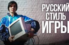 Документальный альманах о киберспорт, рокетджамп