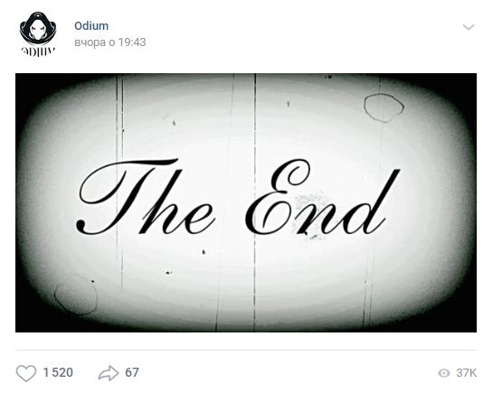 odium dota 2, что случилось с ODIUM, lil odium