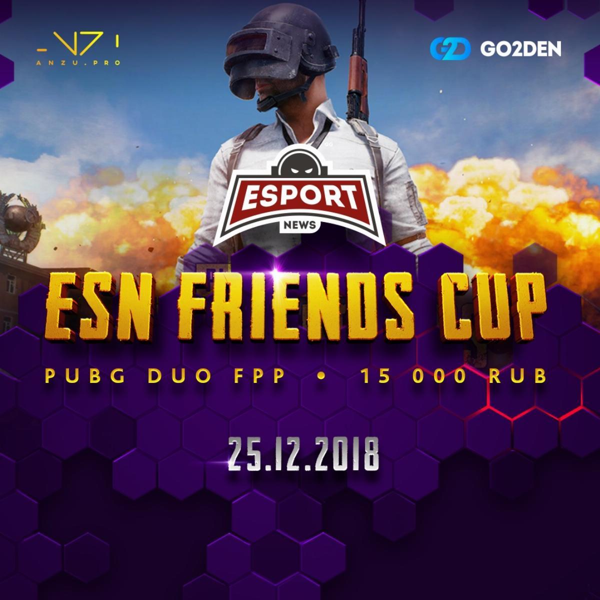 турнир по PUBG, ESN Friends Cup, турнир от esportnews, PUBG