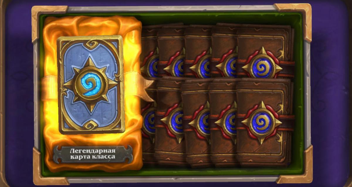 нерф карт HearthStone, баланс карт hearthstone, зачем нерфят карты