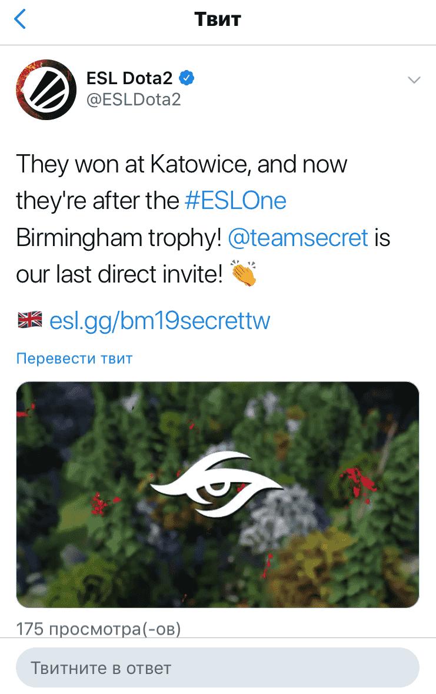 Team Secret на ESL One Birmingham 2019