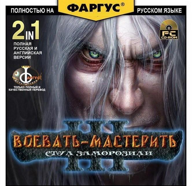Eiritel, Даша Морозова, Дария Морозова, комментатор dota 2