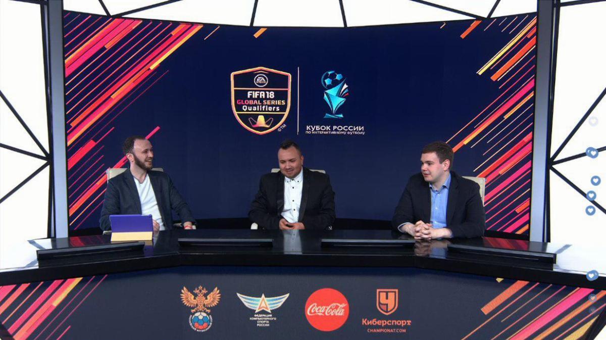 сотрудничество с киберспортом, киберспортивные турниры, сотрудничество футбола с киберспортом