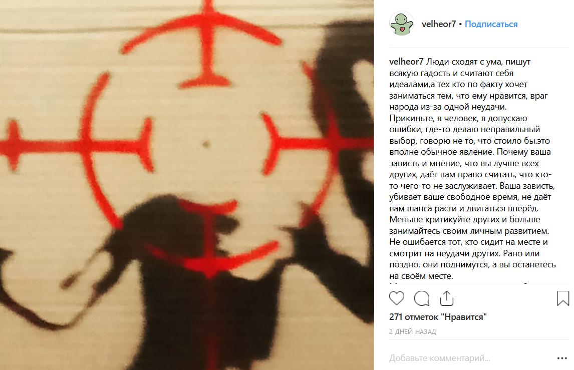 lil социальные сети, почему распался odium, скандалы киберспорт