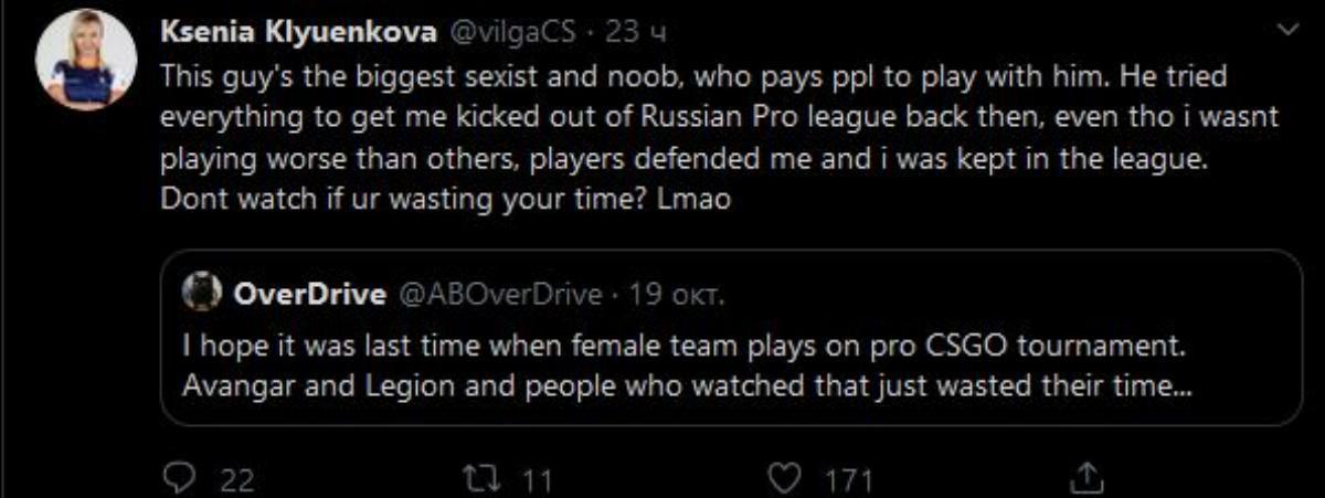 женский киберспорт, besiktas esports