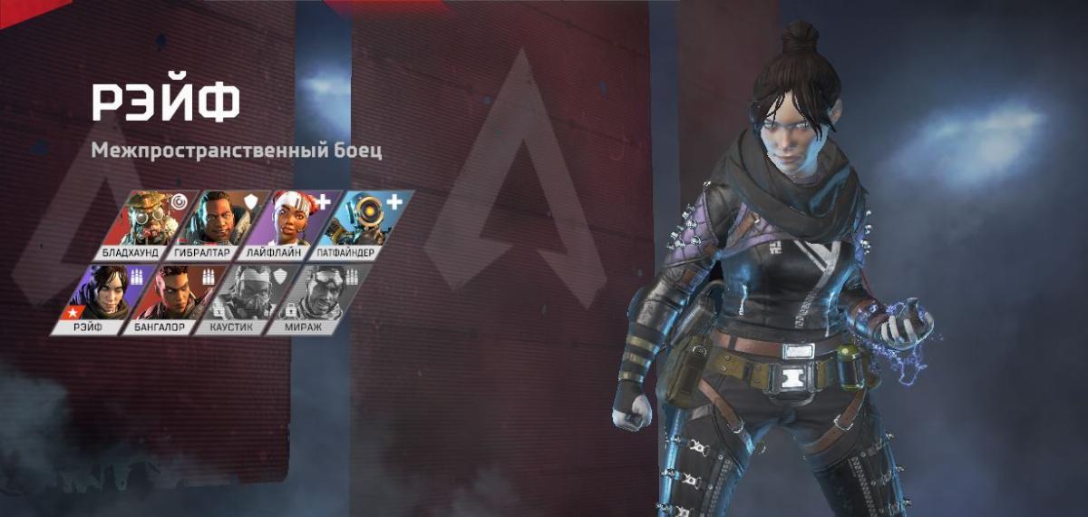 apex legends, играть apex legends, королевская битва Titanfall